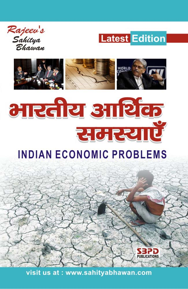 Indian Economic Problems