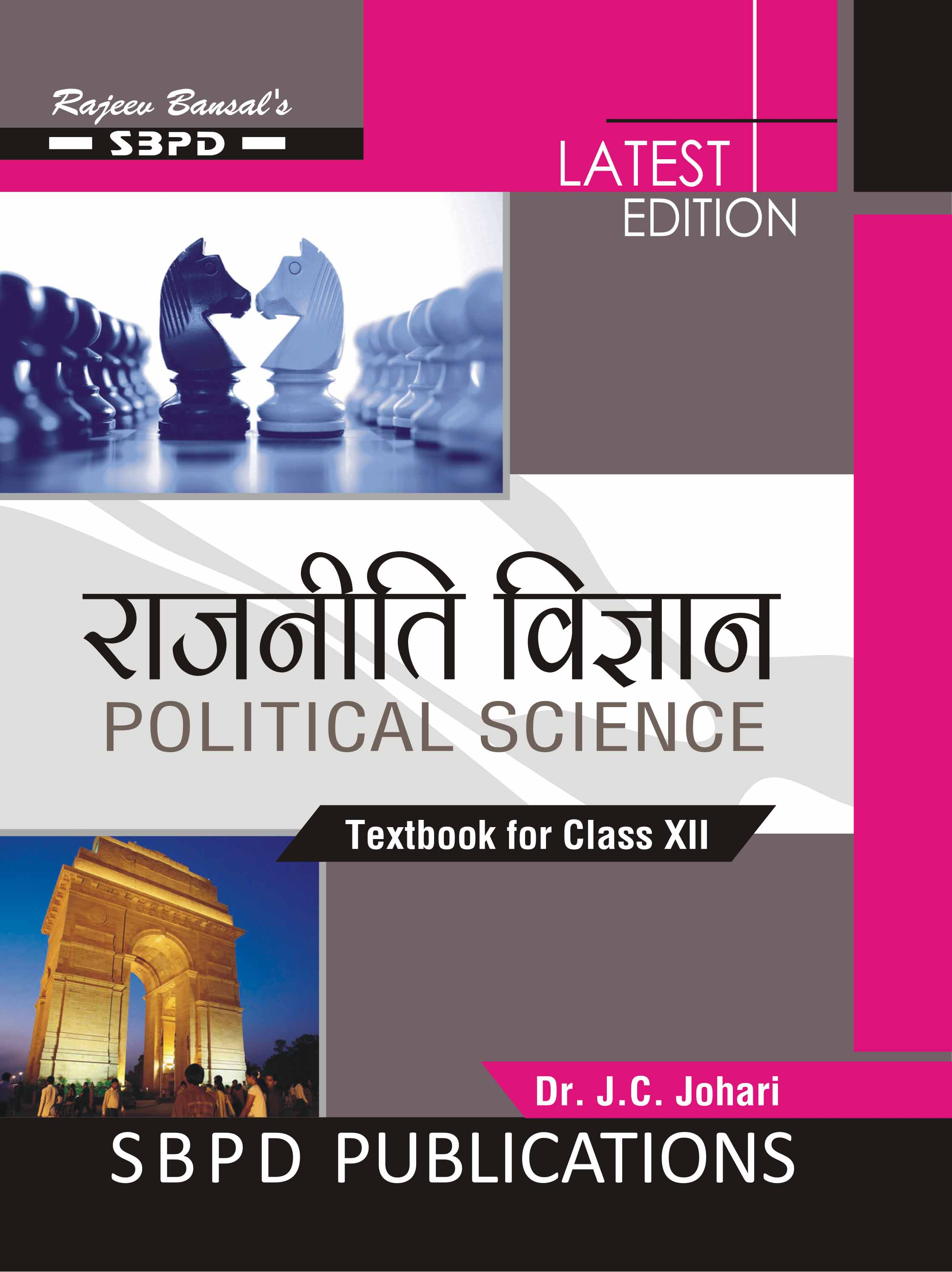 Political Science Class XII (2017-18)