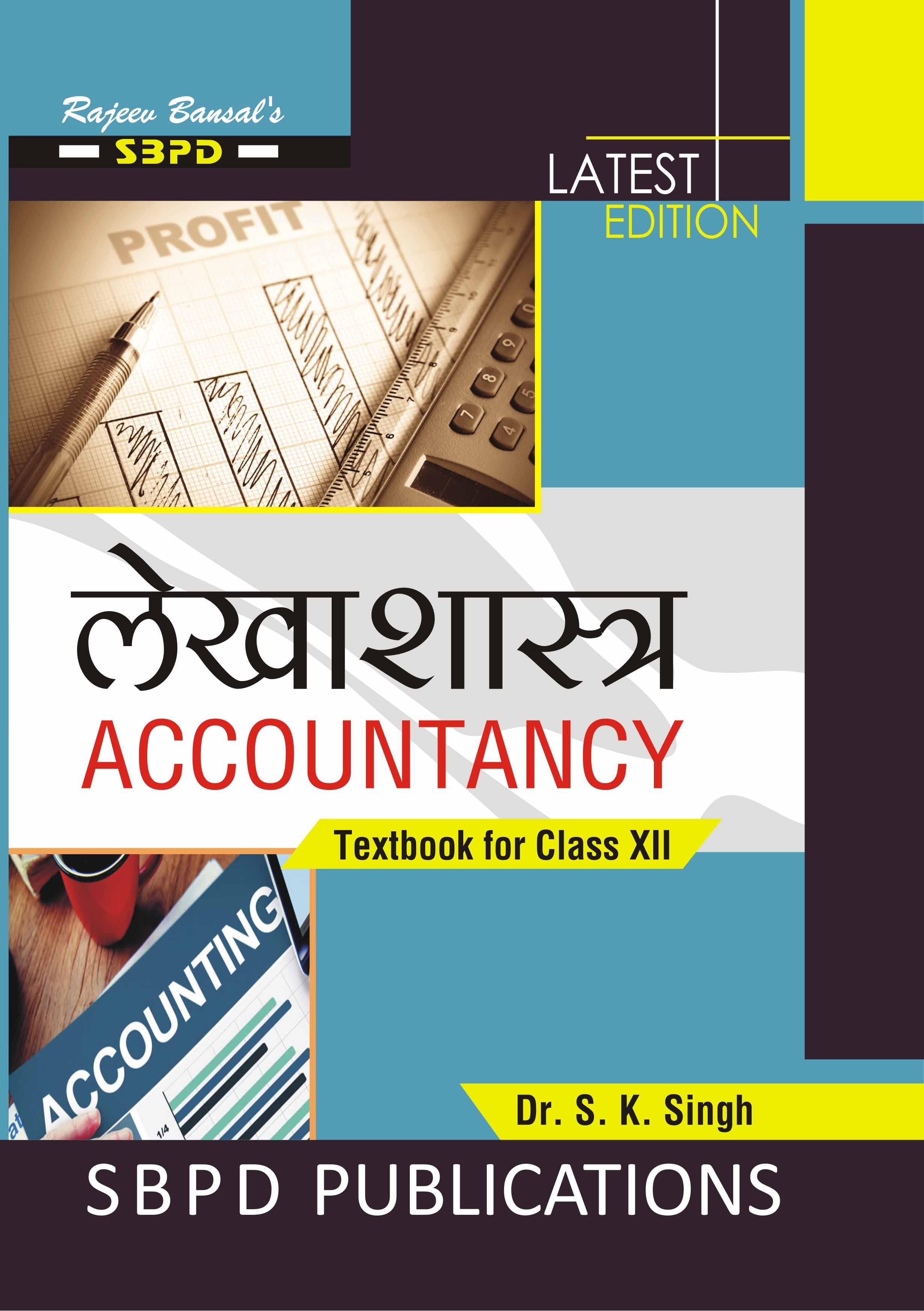 Accountancy For Class XII