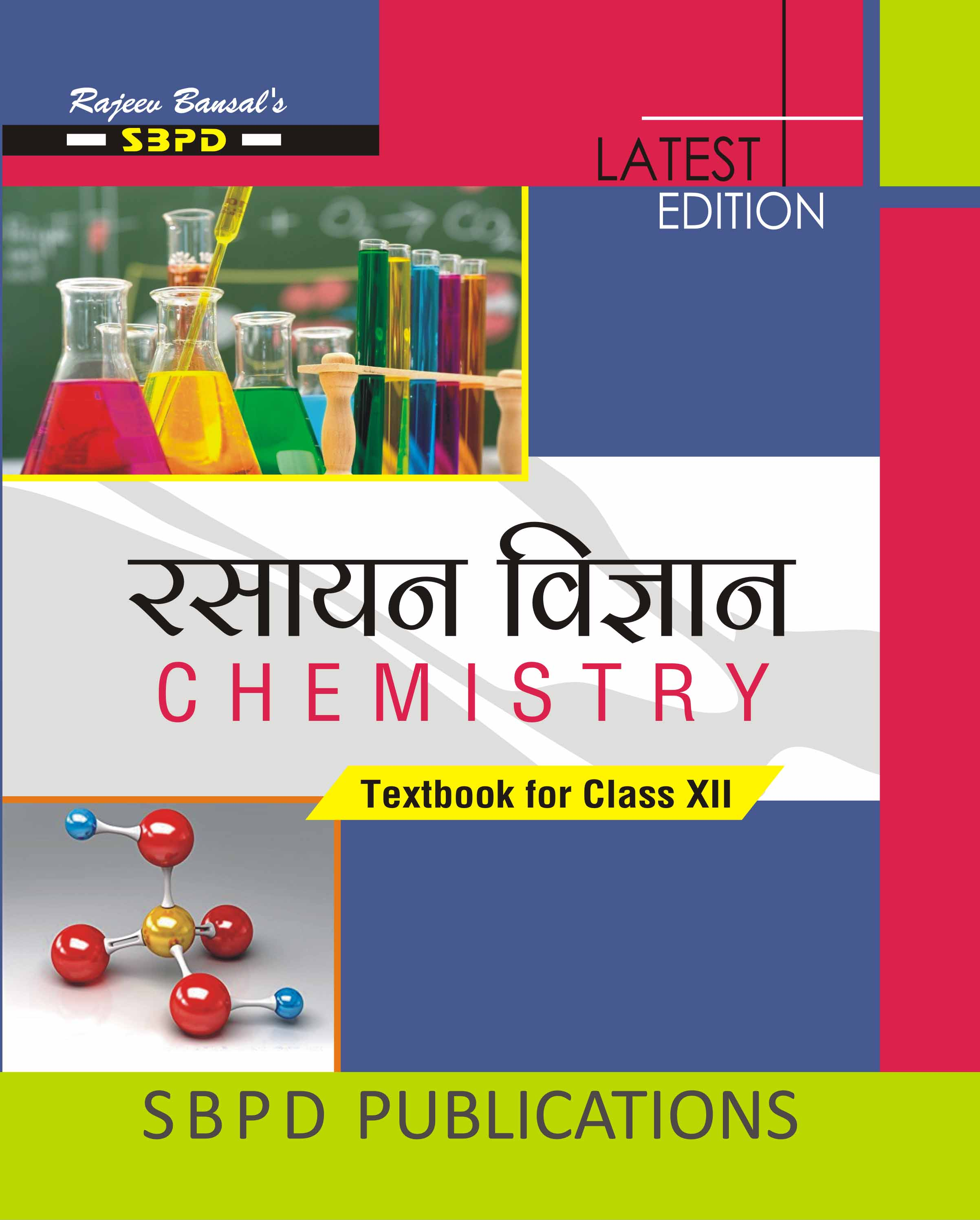 Chemistry Class XII For MP (2018-19)