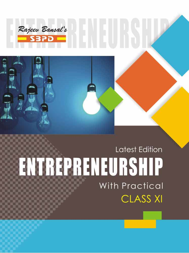 Entrepreneurship For Class XII