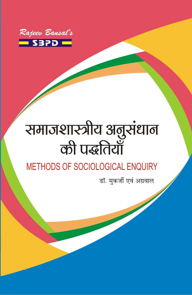 Methods of Sociological Enquiry