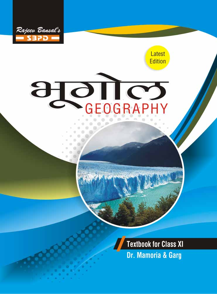Geography For Class XI