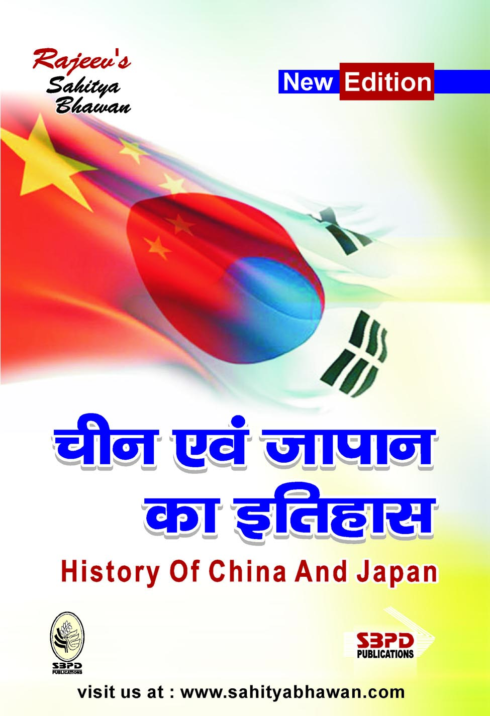 History of China And Japan