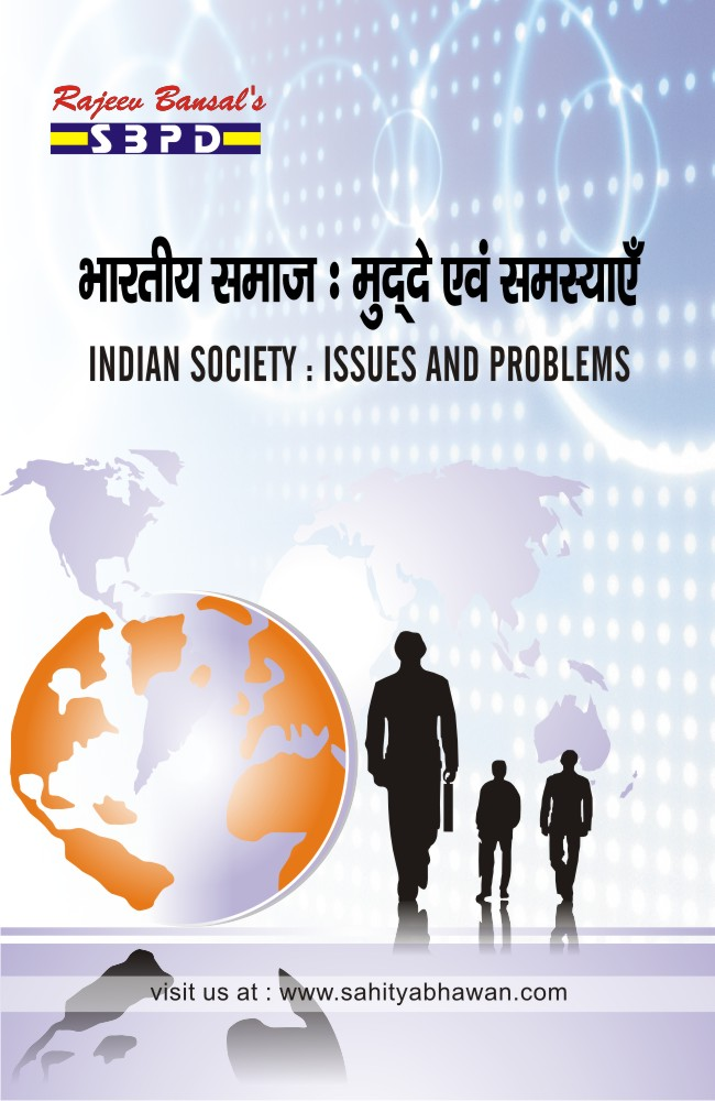 INDIAN SOCIETY : ISSUES AND PROBLEMS