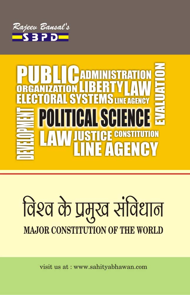 Major Constitution of the World