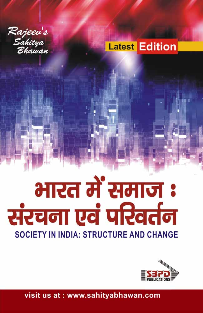Society In India: Structure And Change