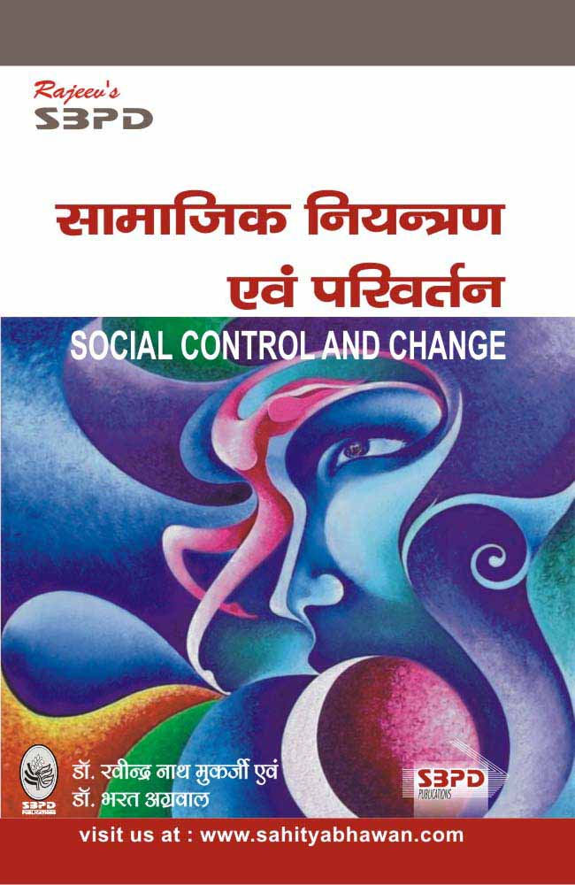 Social Control & Change