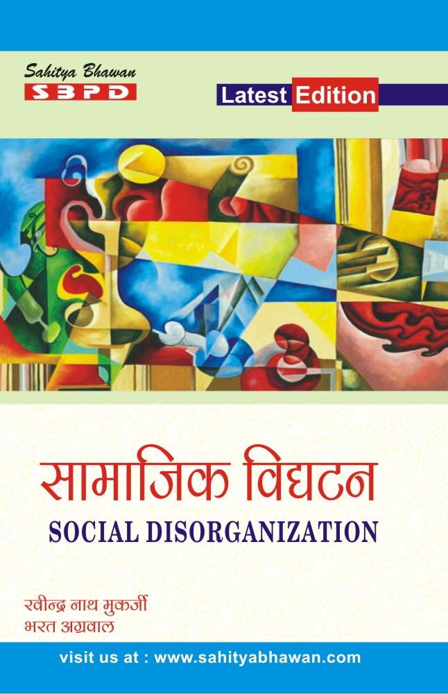 Social Disorganisation