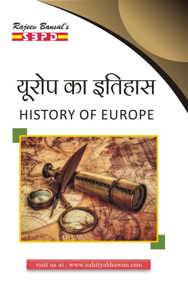 History of Europe (1871 to 1950)