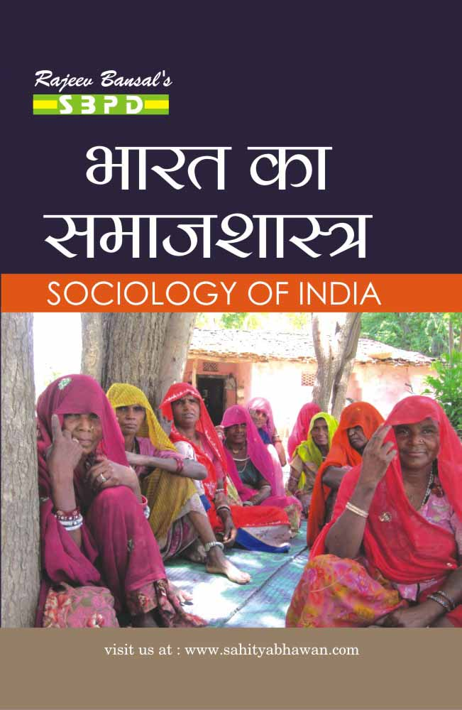 Sociology of India