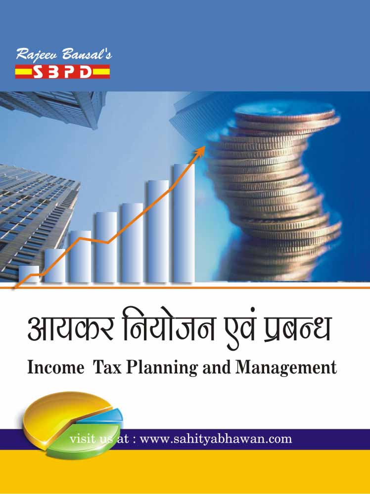 Income Tax Planning and Management